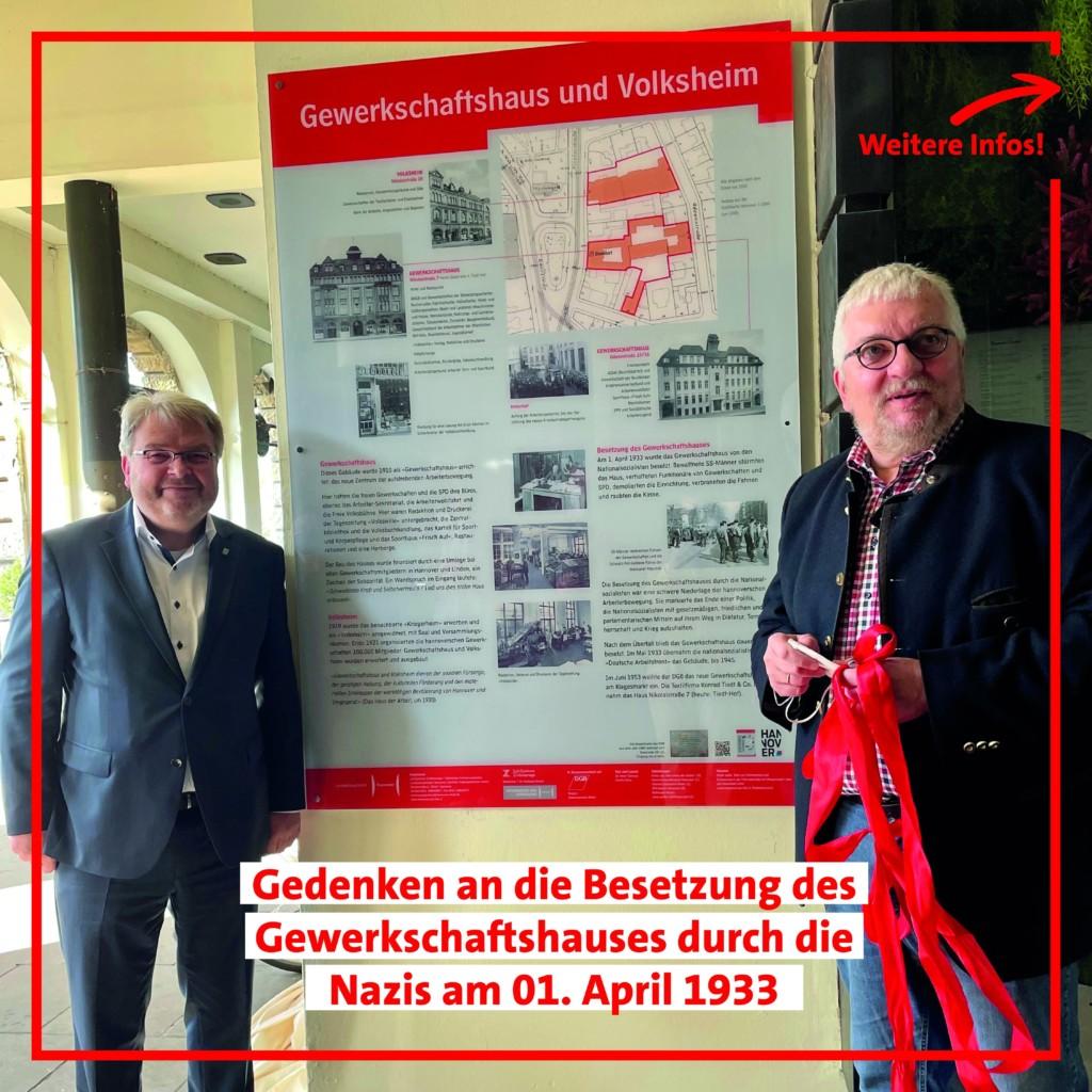Gedenktafel   Zentrum der Arbeiterbewegung: Gewerkschaftshaus und Volksheim