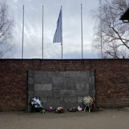 Staatliches Museum Auschwitz Birkenau